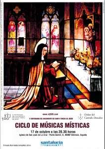 MusicasMisticas